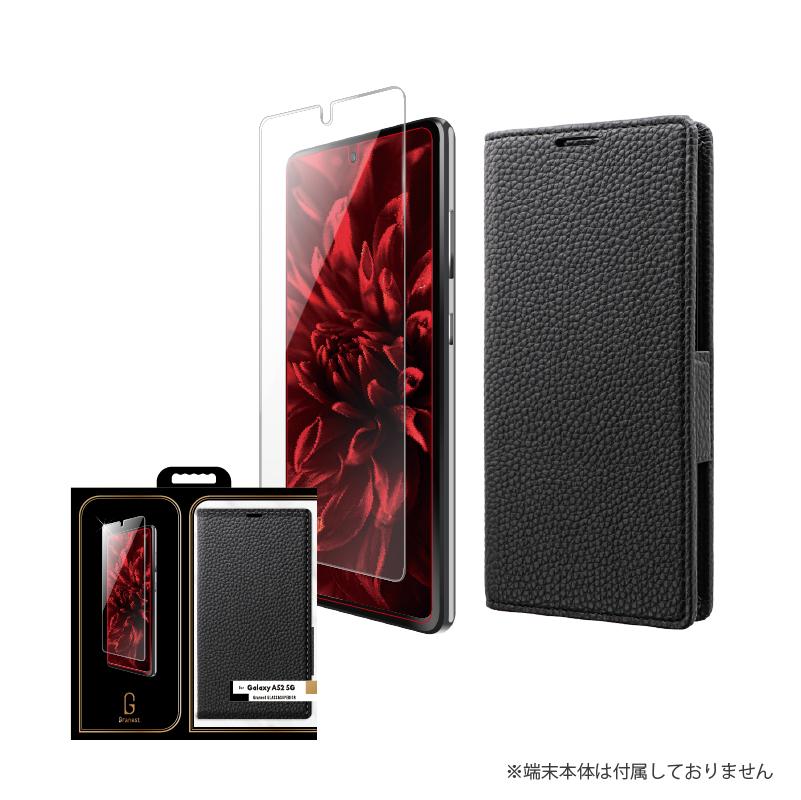 Galaxy A52 5G SC-53B 超強化ガラス クリア+本革風レザーフラップケース「SUPERIOR」 ブラック