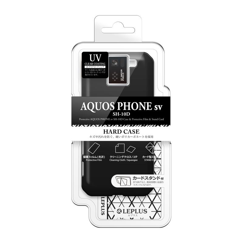 AQUOS PHONE sv SH-10D ハードケース ブラック