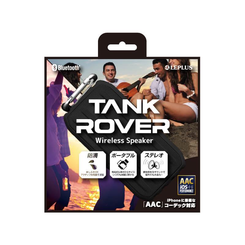 ワイヤレス 防滴スピーカー「TANK ROVER」 ブラック