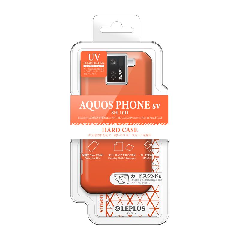 AQUOS PHONE sv SH-10D ハードケース オレンジ