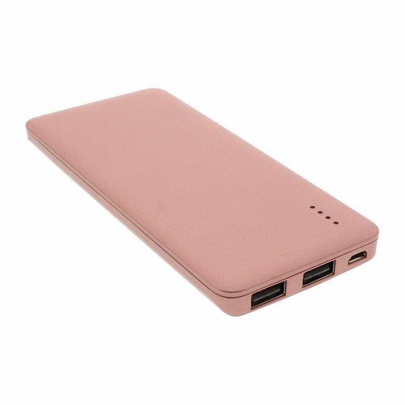 モバイルバッテリー 急速充電・安心設計 5000mAh ローズゴールド