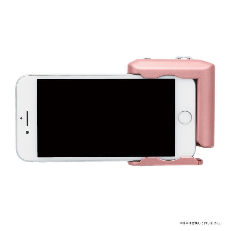 スマートフォン(汎用) Selfie Grip ローズゴールド