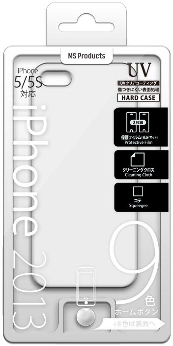 iPhone SE/5S/5 ハードケース ホワイト
