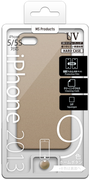 iPhone 5/5S ハードケース ゴールド