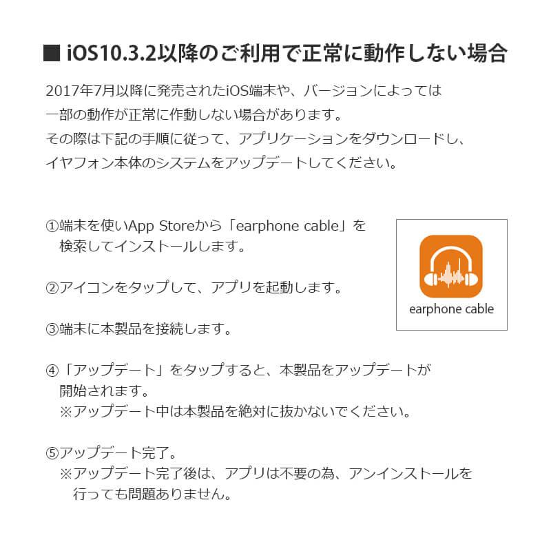 iPhone/iPad/iPod Lightningコネクタ対応イヤフォン(ボリューム/マイク付) 「極の音域」 ブラック