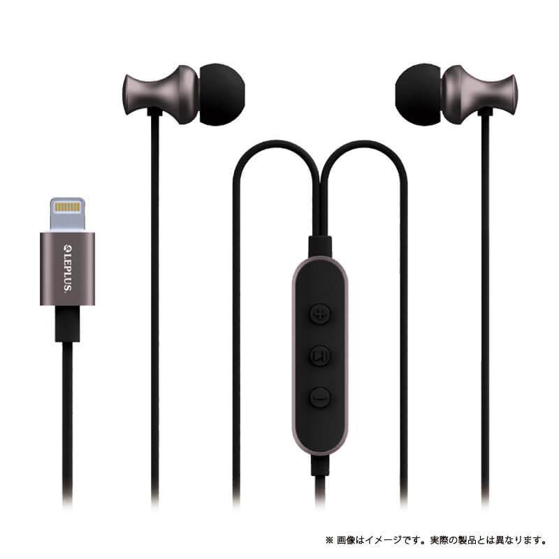 iPhone/iPad/iPod Lightningコネクタ対応イヤフォン(ボリューム/マイク付) 「極の音域 Digital Feel 匠」 ガンメタリック