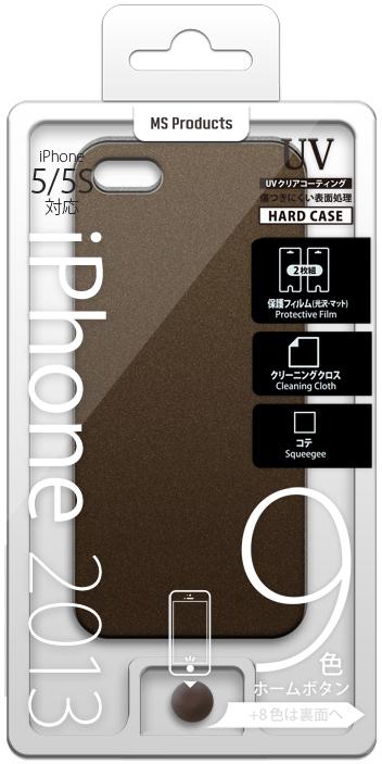 iPhone 5/5S ハードケース ブラウン