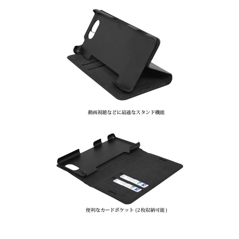 Xperia(TM) Z3 Compact SO-02G PUレザーケース ブラウン