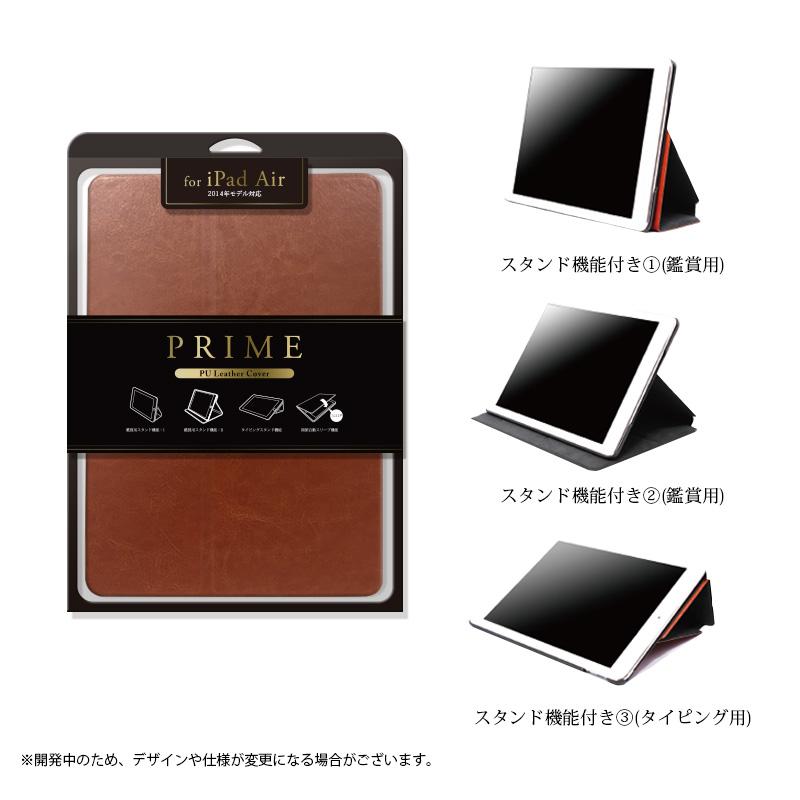 NEW iPad 2014 PUレザーケース ブラウン