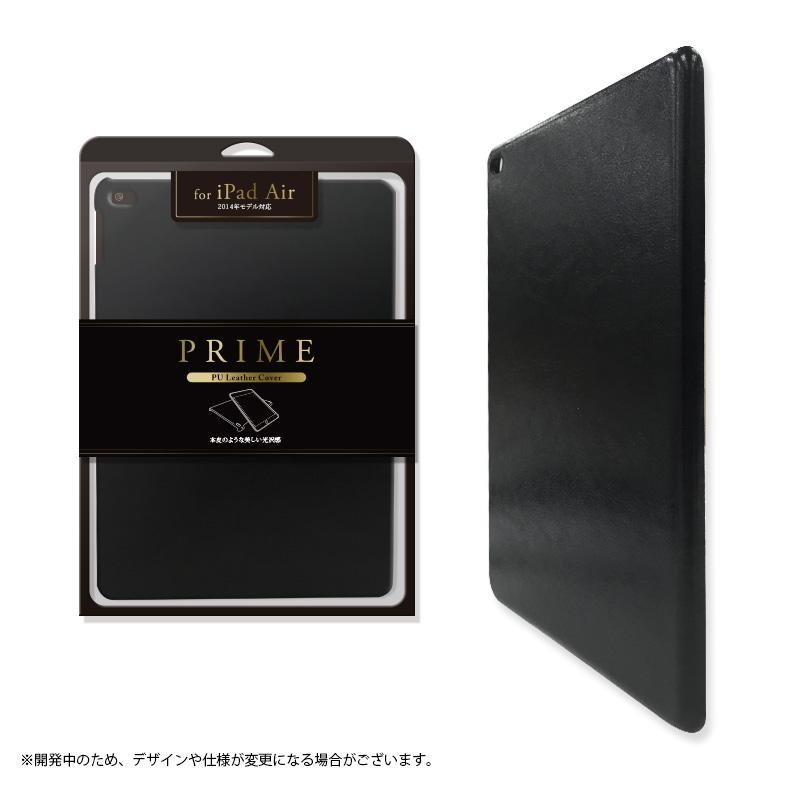 NEW iPad 2014 PUレザーシェル ブラック