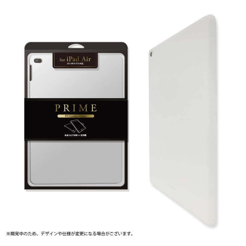 NEW iPad 2014 PUレザーシェル ホワイト
