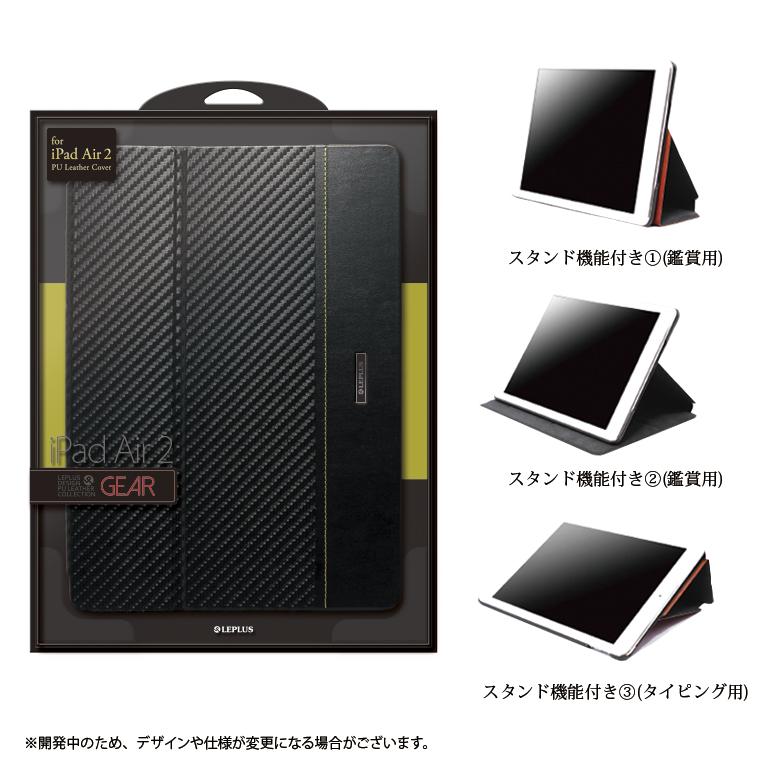 NEW iPad 2014 デザインレザーケース A ブラック