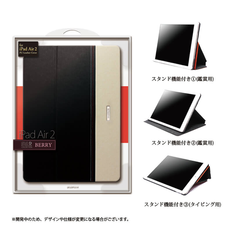 NEW iPad 2014 デザインレザーケース B ホワイト