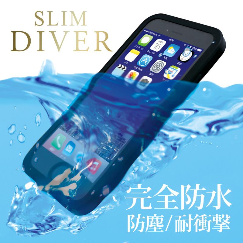 防水・防塵・耐衝撃ケース SLIM DIVER スリムダイバー
