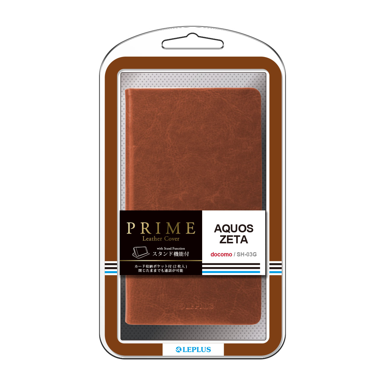 AQUOS ZETA SH-03G ブックタイプPUレザーケース「PRIME」 ブラウン