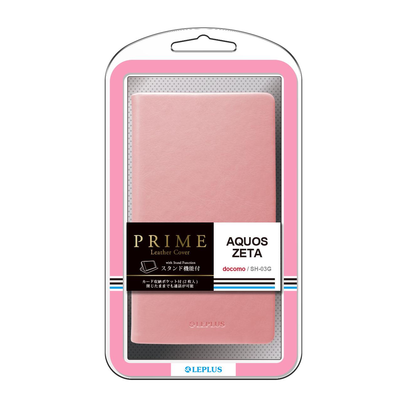 AQUOS ZETA SH-03G ブックタイプPUレザーケース「PRIME」 ピンク