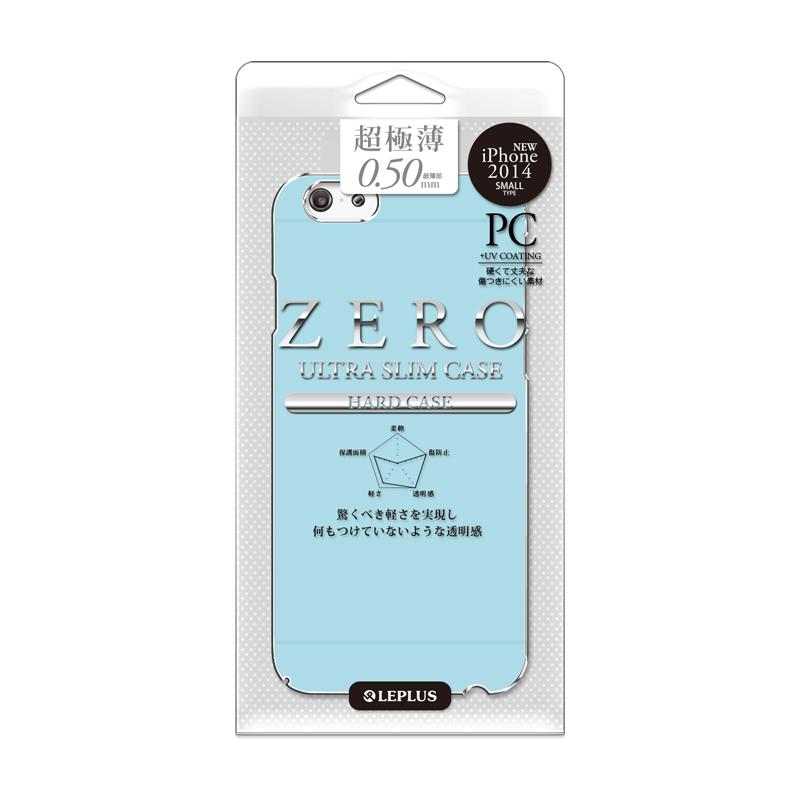 iPhone 6/6S [ZERO HARD] 超極薄0.5mm ハードケース シルキーブルー