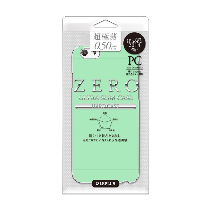 iPhone 6/6S [ZERO HARD] 超極薄0.5mm ハードケース シルキーグリーン