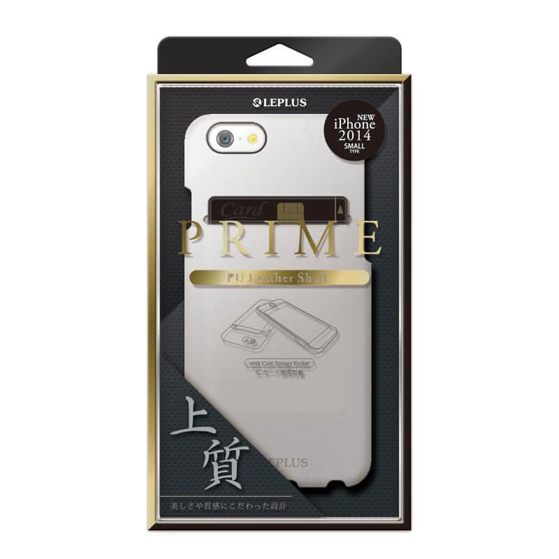 iPhone 6/6S [PRIME] PUレザーシェル ホワイト