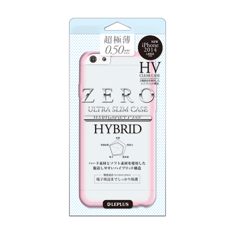 iPhone 6 Plus [ZERO HV] 超極薄0.5mm ハイブリッドケース クリア+ピンク