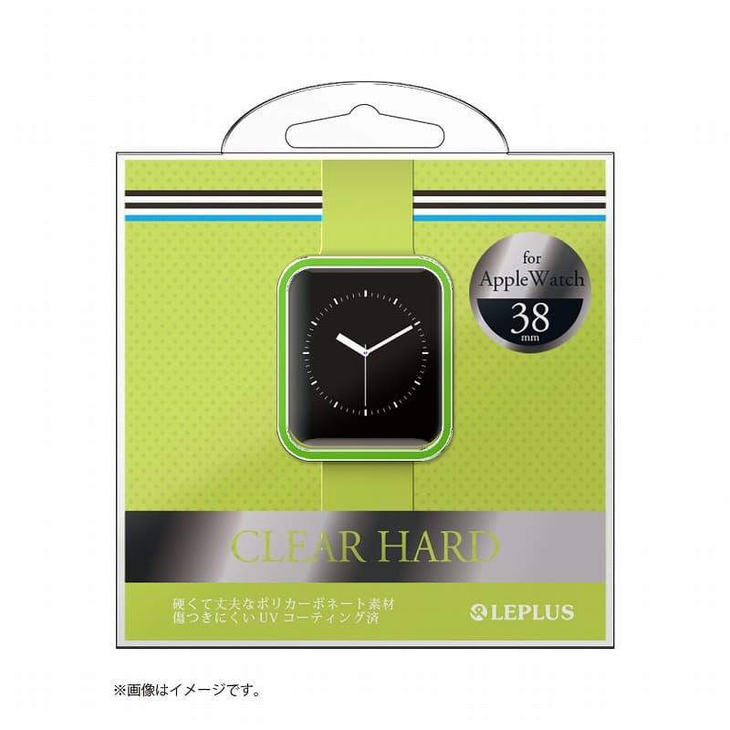 AppleWatch 38mm ハードケース 「CLEAR HARD」 クリアグリーン