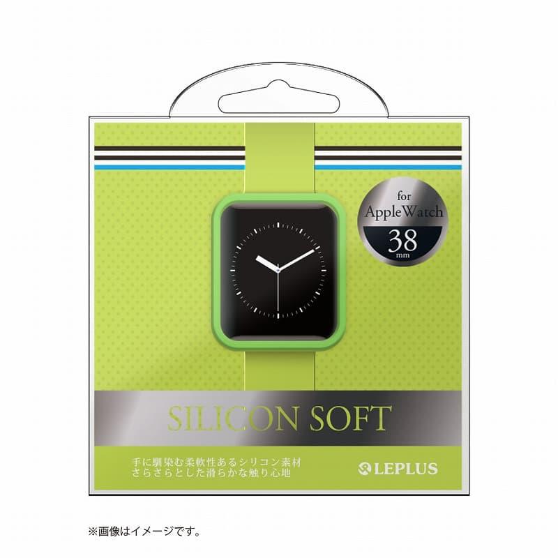 AppleWatch 38mm シリコンケース「SILICON」 グリーン