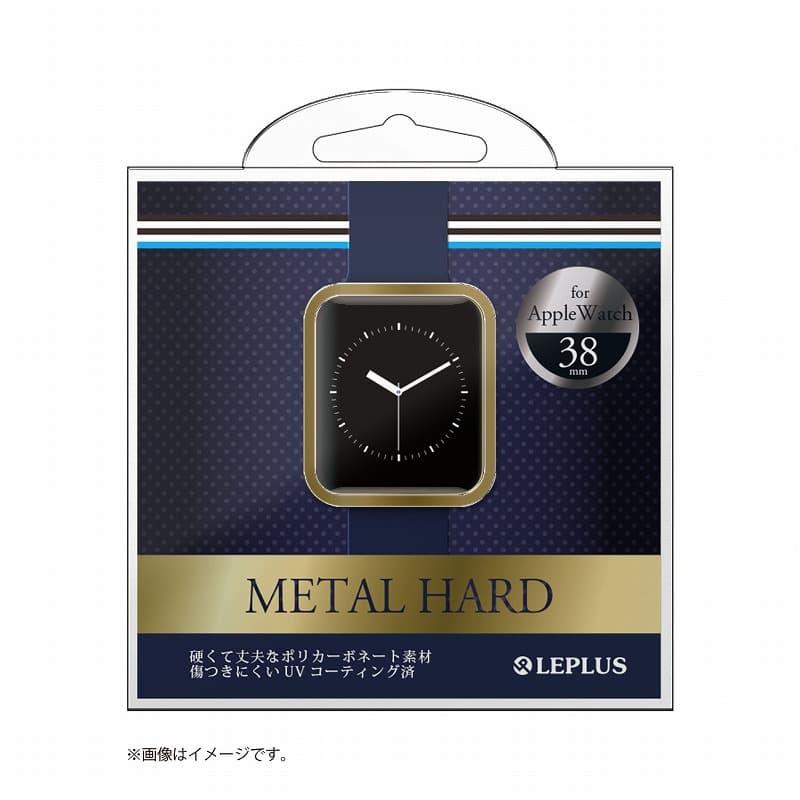 AppleWatch 38mm ハードケース「METAL HARD」 ゴールド