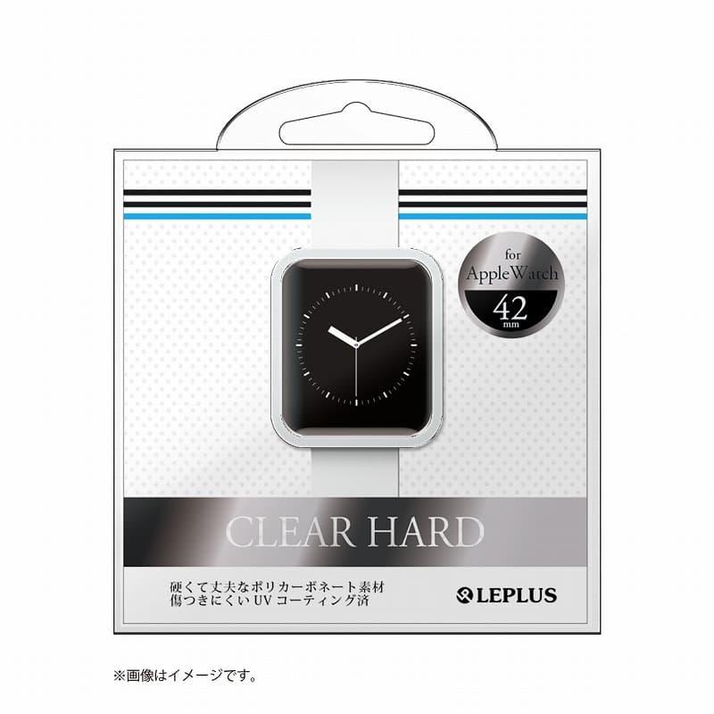 AppleWatch 42mm ハードケース 「CLEAR HARD」 クリア