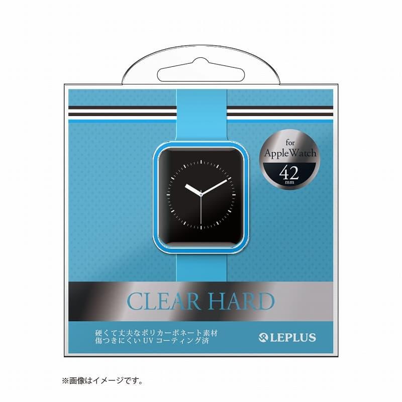 AppleWatch 42mm ハードケース 「CLEAR HARD」 クリアブルー