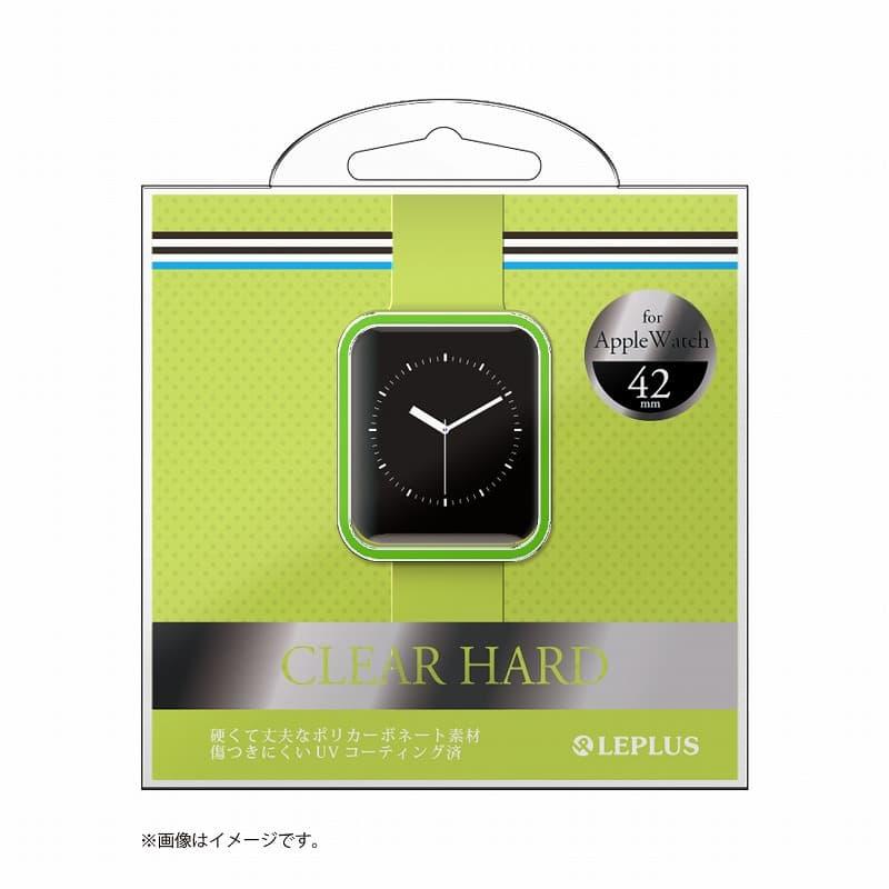 AppleWatch 42mm ハードケース 「CLEAR HARD」 クリアグリーン