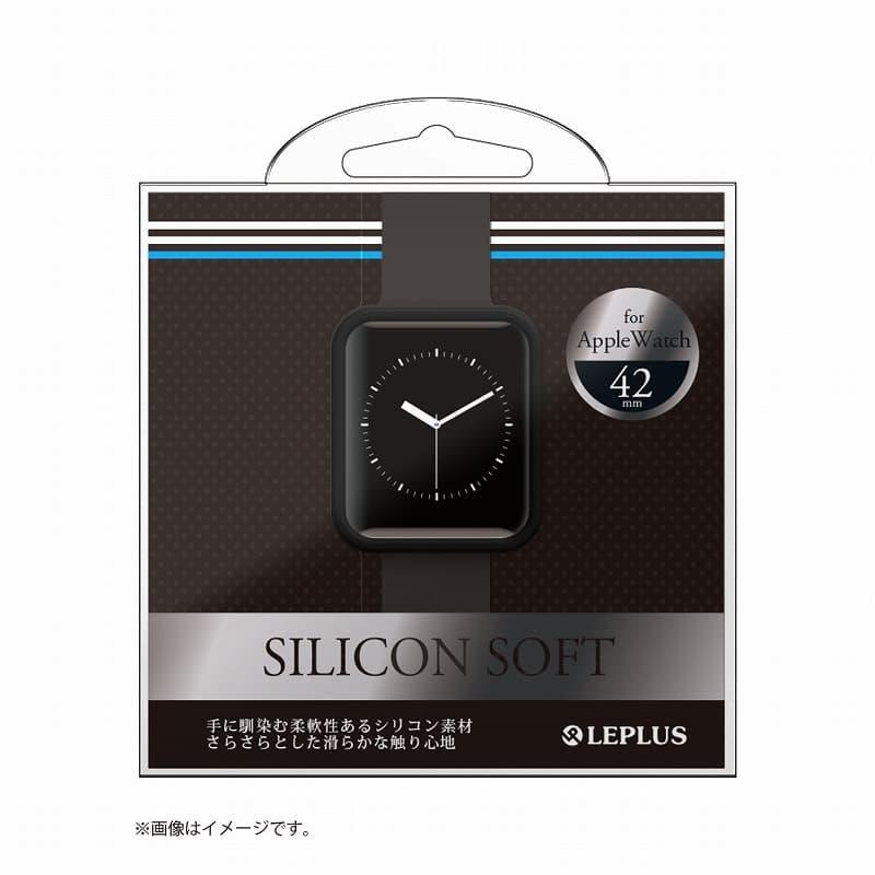 AppleWatch 42mm シリコンケース「SILICON」 ブラック