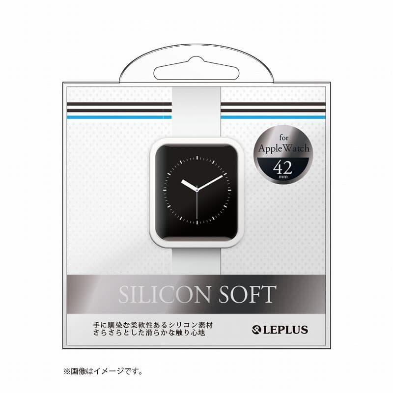 AppleWatch 42mm シリコンケース「SILICON」 ホワイト