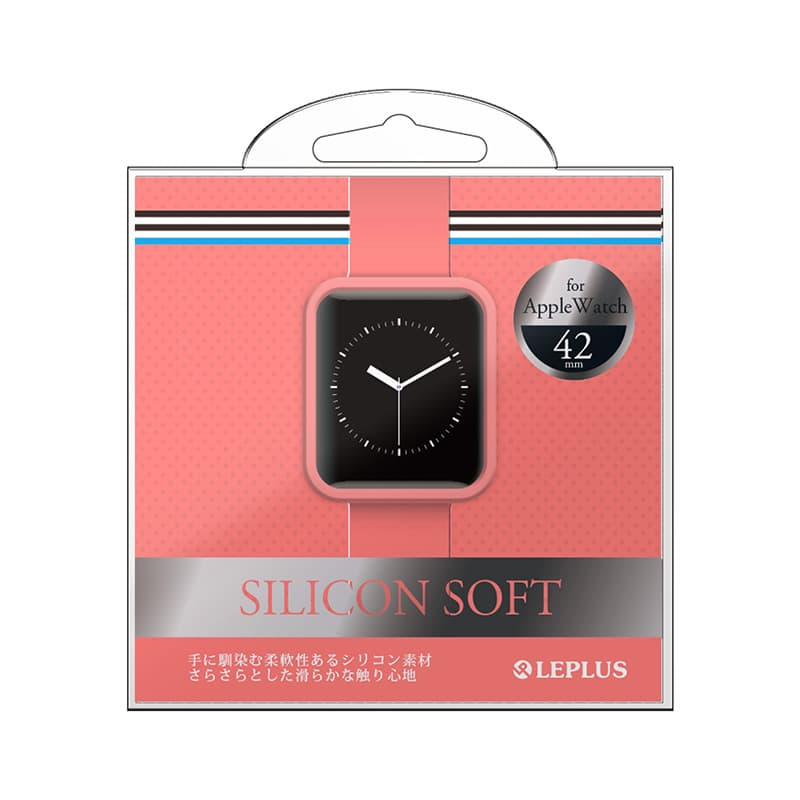 AppleWatch 42mm シリコンケース「SILICON」 ピンク