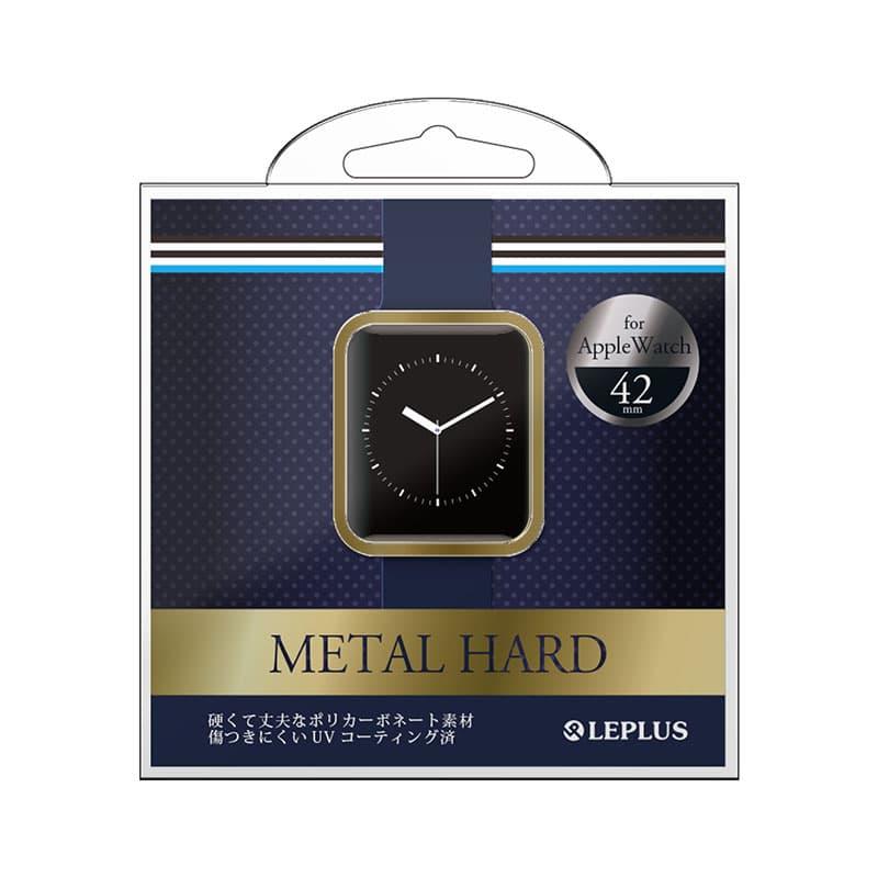 AppleWatch 42mm ハードケース「METAL HARD」 ゴールド