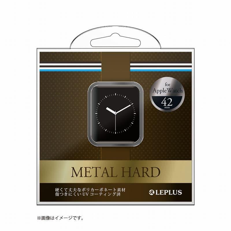 AppleWatch 42mm ハードケース「METAL HARD」 シルバー