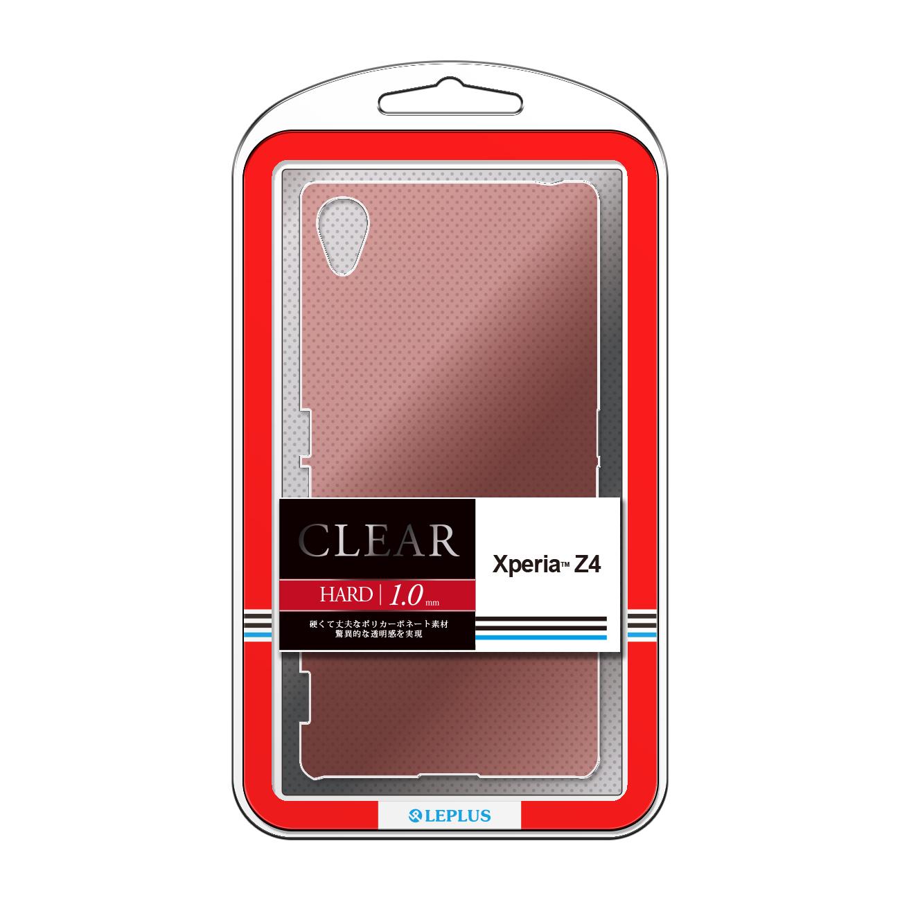 Xperia(TM) Z4 SO-03G/SOV31/402SO ハードケース 「CLEAR HARD」 クリアカッパー