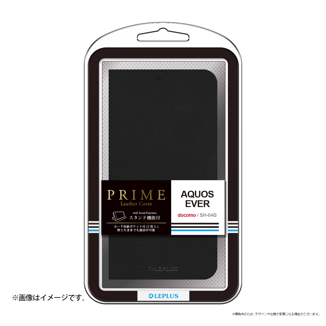 AQUOS EVER SH-04G ブックタイプPUレザーケース「PRIME」 ブラック