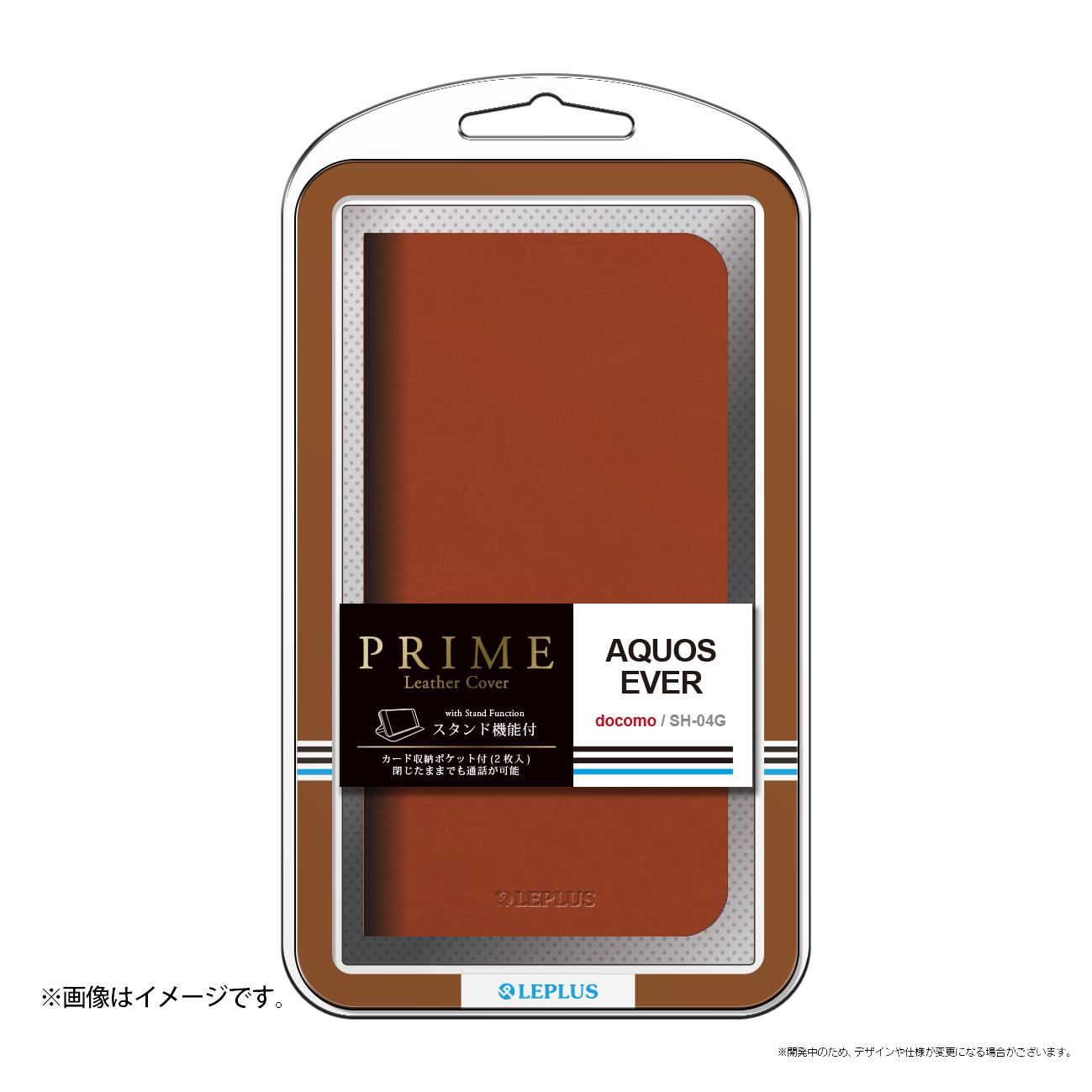 AQUOS EVER SH-04G ブックタイプPUレザーケース「PRIME」 ブラウン
