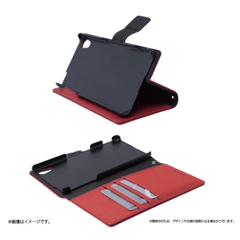 Xperia(TM) Z4 SO-03G/SOV31/402SO ブックタイプPUレザーケース「BOOK S(スマート)」 レッド