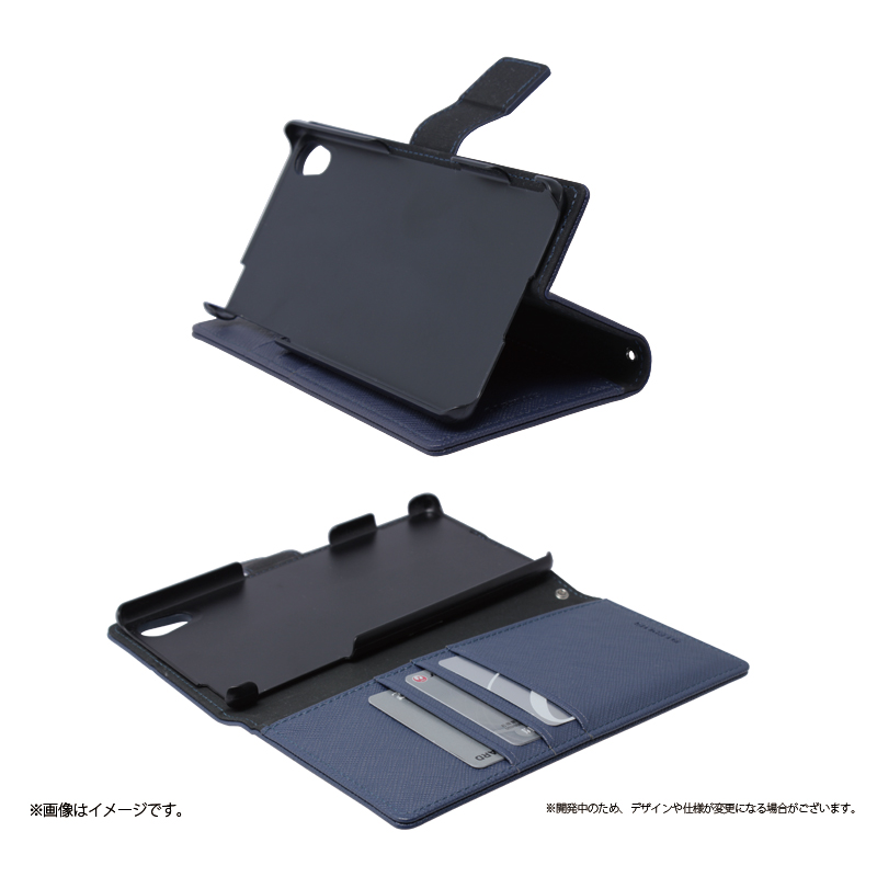 Xperia(TM) Z4 SO-03G/SOV31/402SO ブックタイプPUレザーケース「BOOK S(スマート)」 ネイビー