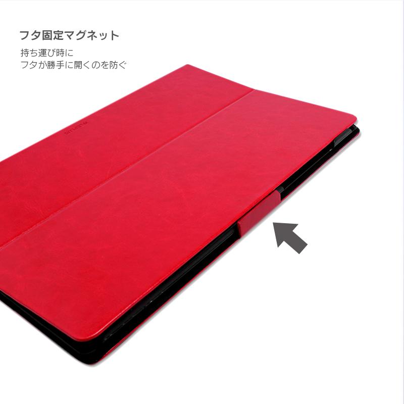 Xperia(TM) Z4 Tablet PUレザーケース「PRIME」 ブラック