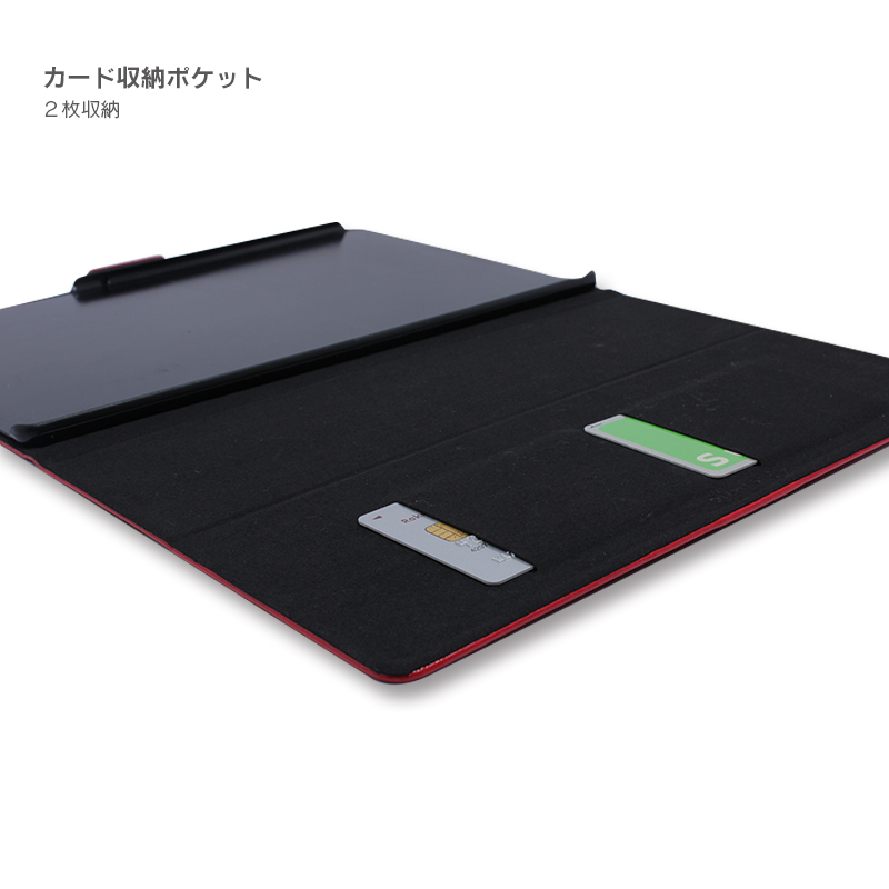 Xperia(TM) Z4 Tablet PUレザーケース「PRIME」 レッド