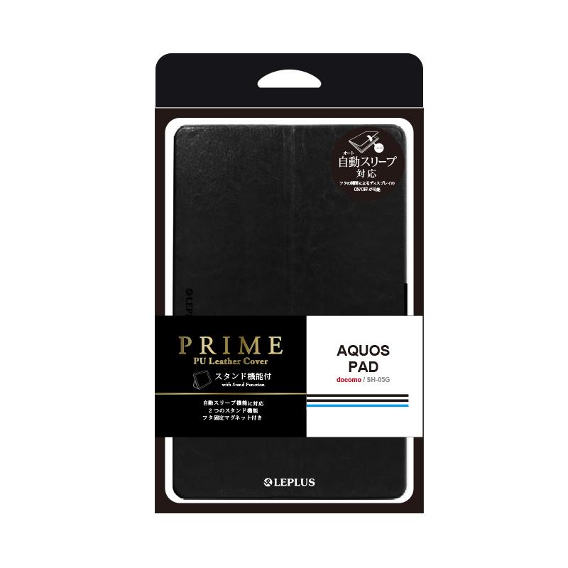 AQUOS PAD SH-05G PUレザーケース「PRIME」 ブラック