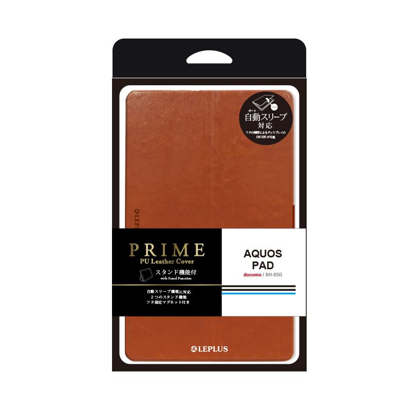 AQUOS PAD SH-05G PUレザーケース「PRIME」 ブラウン