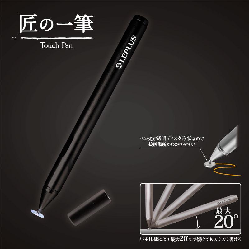 スマートフォン(汎用) 匠の一筆(タッチペン、スタイラスペン) ブラック