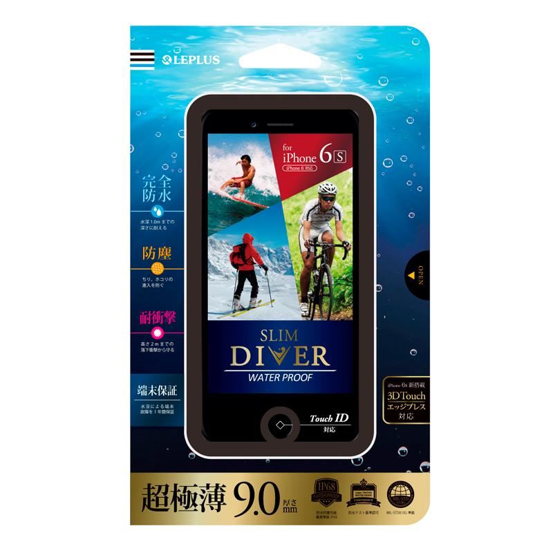 iPhone 6/6s 防水・防塵・耐衝撃ケース「SLIM DIVER(スリムダイバー)」 ブラック