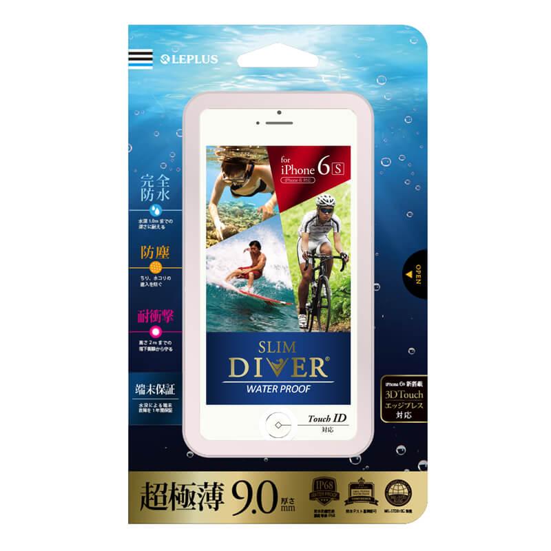 iPhone 6/6s 防水・防塵・耐衝撃ケース「SLIM DIVER(スリムダイバー)」 ホワイト