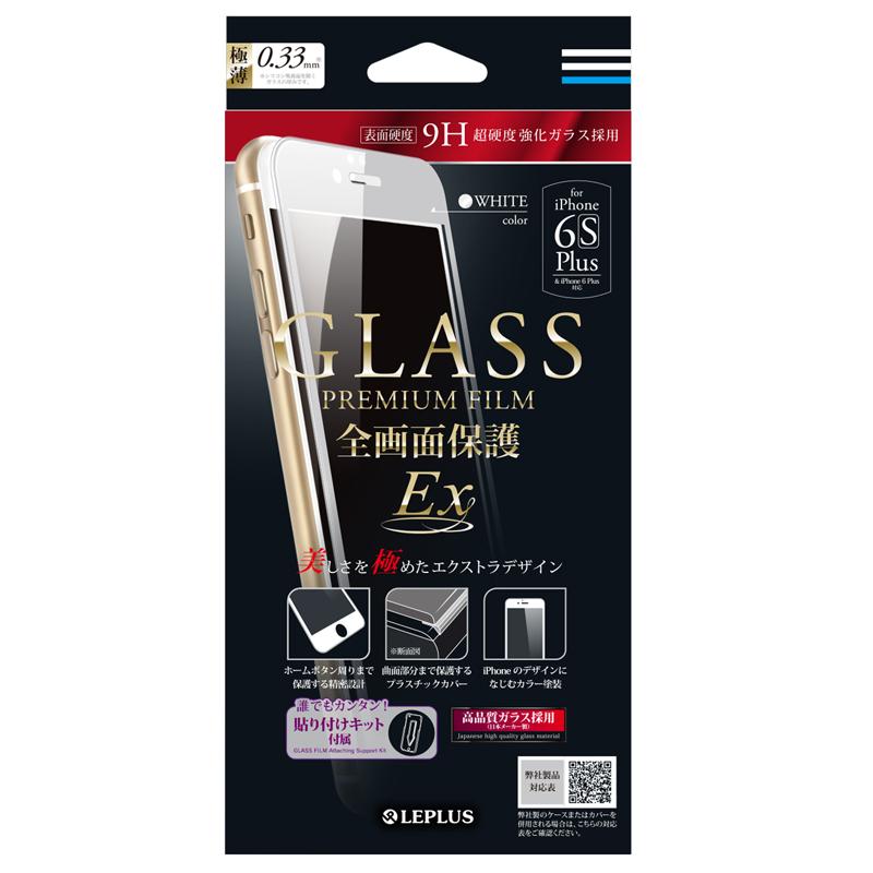 □iPhone 6 Plus/6s Plus ガラスフィルム 「GLASS PREMIUM FILM 全画面保護EX」 全画面保護 ホワイト