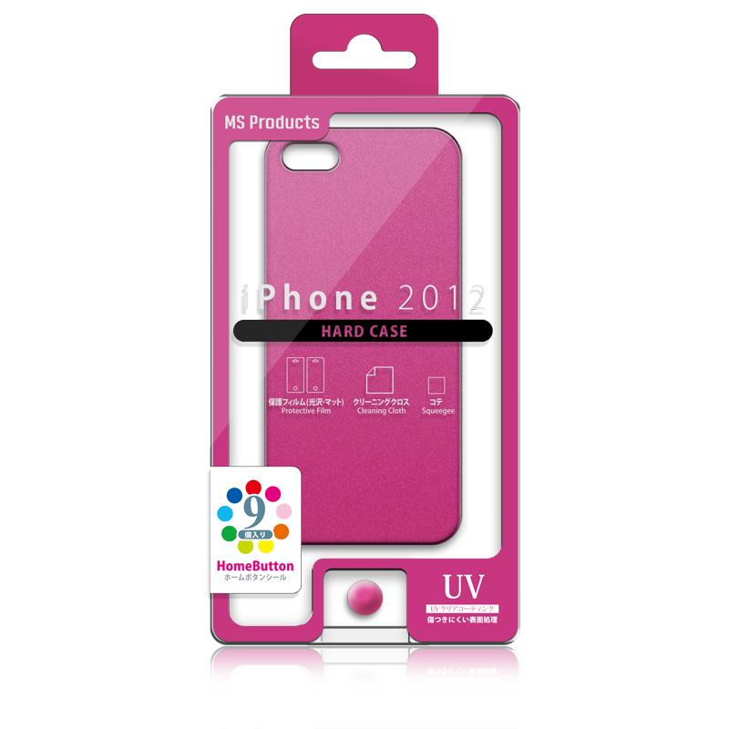 iPhone 2012 ハードケース ビビッドピンク