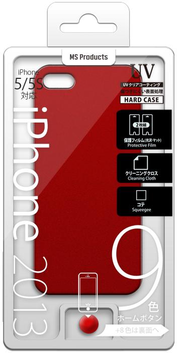 iPhone SE/5S/5 ハードケース ライトレッド